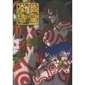 南海奇皇(ネオランガ)DVD-BOX(6枚組)  [6DVD+2CD]<初回生産限定盤>