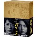 福山雅治/ガリレオ DVD-BOX [ASBP-4060]