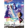 いしだ壱成/虹色ハーモニー ~マイ・レインボウ・マン~ TWILIGHT FILE IV [DSZS-07061]
