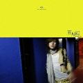 五月雨 [CD+DVD]<初回生産限定盤A>