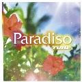 Paradiso<通常盤>
