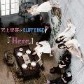 Here  [CD+DVD]