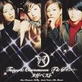 太陽とシスコムーン/T&Cボンバー メガベスト [CD+DVD]