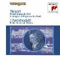 モーツァルト:ディヴェルティメント K.563 他 <完全生産限定盤>
