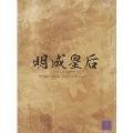 明成皇后 DVD-BOX I
