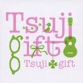 つじギフト ~10th Anniversary BEST~