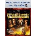 パイレーツ・オブ・カリビアン/呪われた海賊たち [DVD+microSD]
