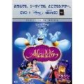 アラジン スペシャル・エディション [DVD+microSD]