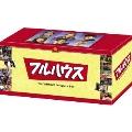 フルハウス <シーズン1-8> コンプリートDVD BOX<限定盤>