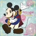 ディズニー・デート ~声の王子様~ Deluxe Edition