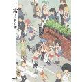 日常のDVD 特装版 第13巻 [DVD+CD]