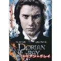 ドリアン・グレイ[BBBF-8718][DVD] 製品画像