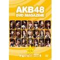 AKB48 17thシングル選抜総選挙「母さんに誓って、ガチです」