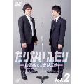 たりないふたり-山里亮太と若林正恭- Vol.2