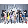 forget-me-not ~ワスレナグサ~ [CD+DVD]<初回生産限定盤>