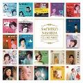 ゴールデン☆ベスト 西田佐知子<期間限定盤>