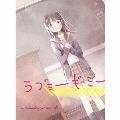 ラブミーギミー [CD+DVD]<初回生産限定盤>