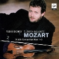 モーツァルト:ヴァイオリン協奏曲 第1番~第3番<限定盤>