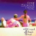 【ワケあり特価】ロングバケーション オリジナル・サウンドトラック<完全生産限定盤>