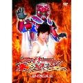 特撮プロレスヒーロードラマ ファイヤーレオン 第1シーズン DVD-BOX