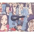 エキスプレス・レーベル 45周年アニバーサリー ベリー・ベスト・アルバム