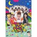 サタデーナイトチャイルドマシーン DVD-BOX<通常版>