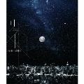 リライト (Type B) [CD+DVD]