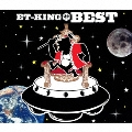 ET-KING BEST [2CD+DVD+ブックレット]<初回限定盤>