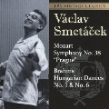 TBS VINTAGE CLASSICS モーツァルト:交響曲第38番《プラハ》 ブラームス:ハンガリー舞曲第5番&第6番