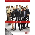 CHUCK/チャック<ファイナル・シーズン>コンプリート・ボックス