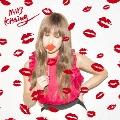 Kissing [CD+DVD]<初回限定盤>