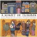 チュニジアの夜 +3<期間生産限定スペシャルプライス盤>