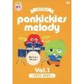 ベストヒット ponkickies melody Vol.1 ~1973-1993~ [DVD+CD]