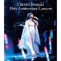 Hiromi Iwasaki 35th Anniversary Concert