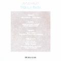 アルヴォ・ペルト:タブラ・ラサ<限定盤>