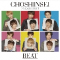 5 Years Best -BEAT-<通常盤>