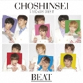 5 Years Best -BEAT- [CD+ブックレット]<超☆初回盤>