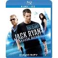 エージェント:ライアン ブルーレイ+DVDセット [Blu-ray Disc+DVD]