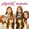 NoNoNo [CD+DVD]<初回生産限定盤B>
