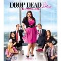 私はラブ・リーガル DROP DEAD Diva シーズン1