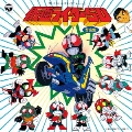 仮面ライダーSD 音楽集<完全限定生産廉価盤>