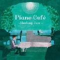ピアノ・カフェ ~ヒーリング・ジャズ~