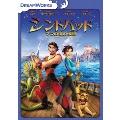 シンドバッド 7つの海の伝説 スペシャル・エディション[DFBW-25837][DVD] 製品画像