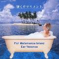 イヤー・バカンス フィジー<マタマノア島>の海<マタマノア島>