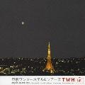 東京ワンダーホテル&ツアーズ オリジナル・サウンドトラック