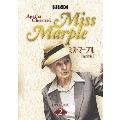 ミス・マープル [完全版] DVD-BOX 2