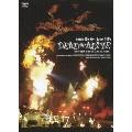 Live 2006 DEAD or ALIVE -SAITAMA SUPER ARENA 05.20-