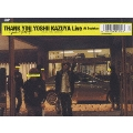 THANK YOU YOSHII KAZUYA Live At Budokan [2DVD+CD]<初回限定盤>