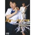 ケータイ刑事 銭形雷 DVD-BOX III[BBBJ-9210][DVD] 製品画像