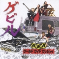 WWW~ワールド ワイド ワッショイ~  [CD+DVD]